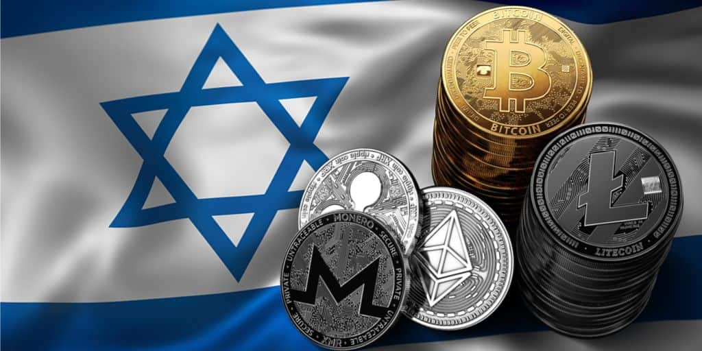 Банк Ізраїлю запустив тестування цифрового шекеля