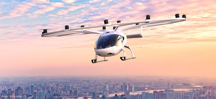У Франції відбувся тестовий політ літаючого таксі Volocopter