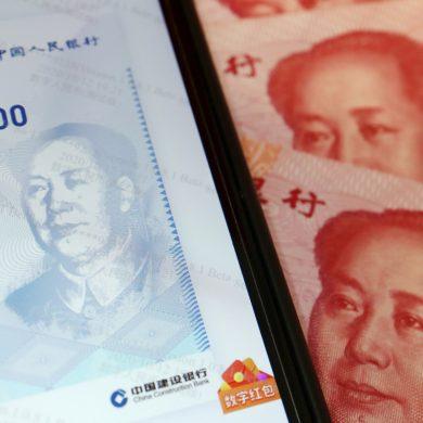 Цифрові валюти центробанків: чим відрізняються від біткоіна, як загрожують долару і світовому порядку в цілому