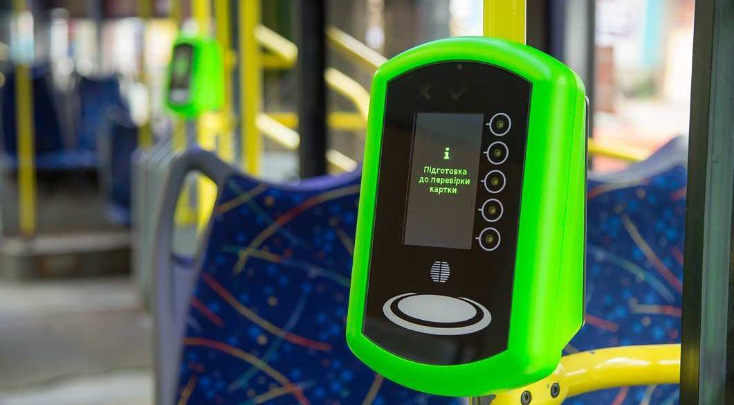 Кабмін прийняв законопроект про єдиний електронний квиток в громадському транспорті, - Шмигаль