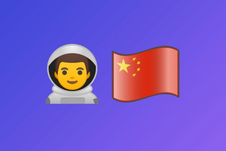 Китайські астронавти успішно висадилися на орбітальну станцію