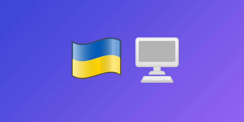 Мінцифри проведе інтернет ще в 205 сіл Харківської області