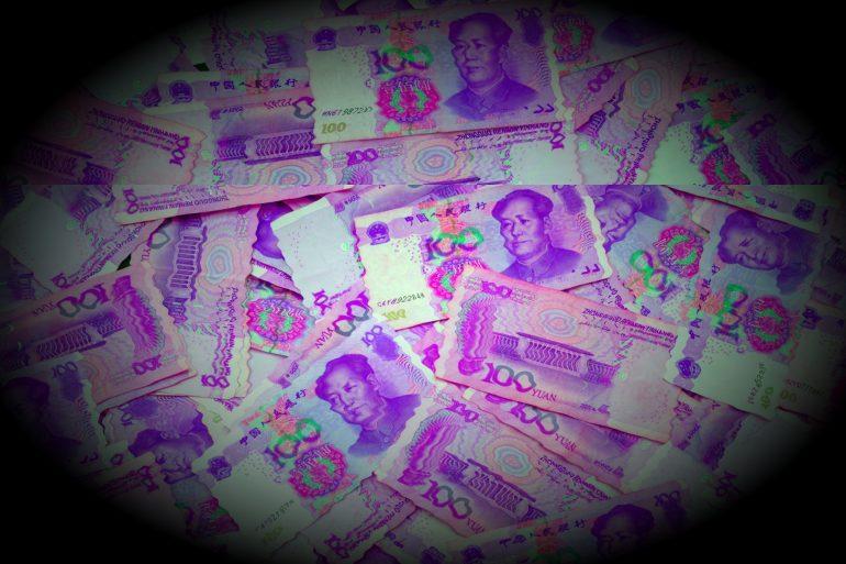 Жителі Шанхая отримали $3 млн на тестування цифрового юаня