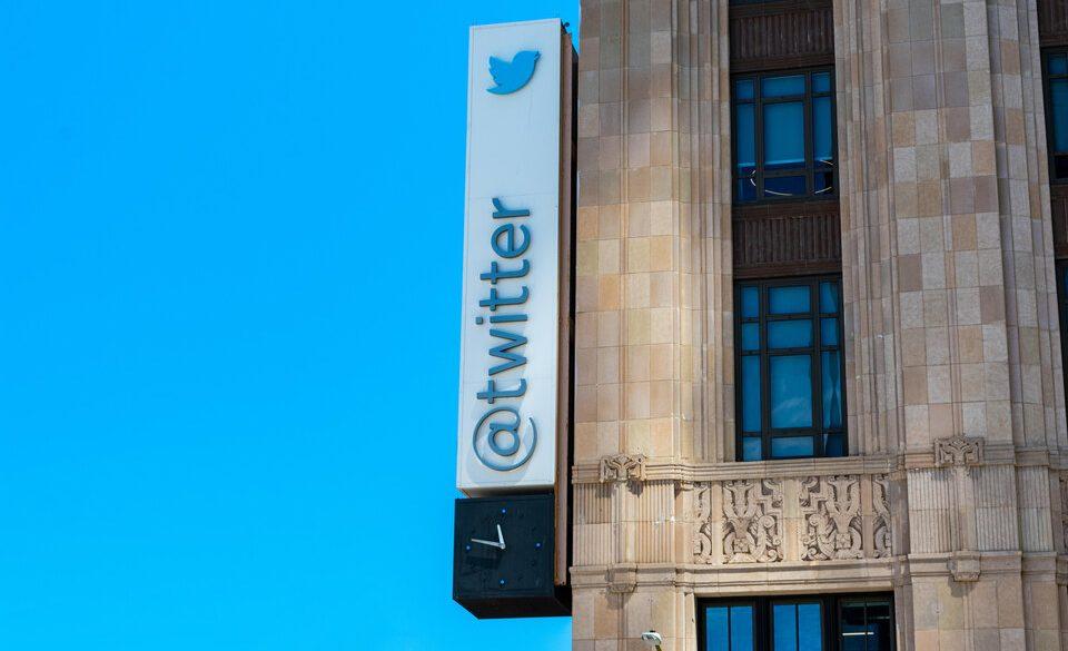 Twitter вводить перші платні функції. Поки тільки у США