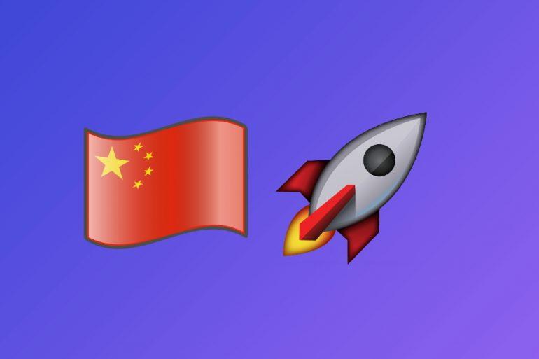 Китай завтра відправить перших астронавтів на свою орбітальну станцію