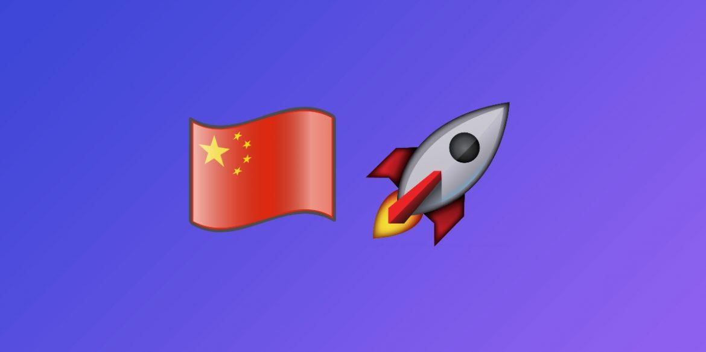 Китай планує почати дослідження Юпітера у 2029 році