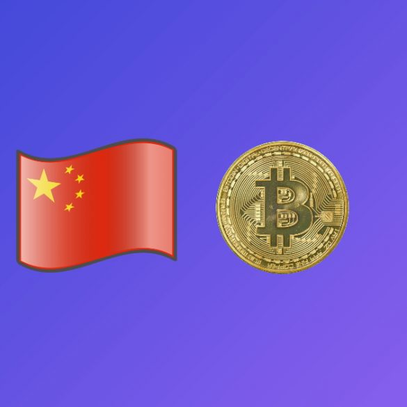 У Китаї заарештували понад тисячу осіб, підозрюваних у відмиванні грошей через криптовалюту