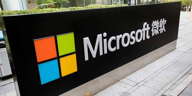 Влада Китаю визнала Microsoft Excel, Word і PowerPoint шкідливими