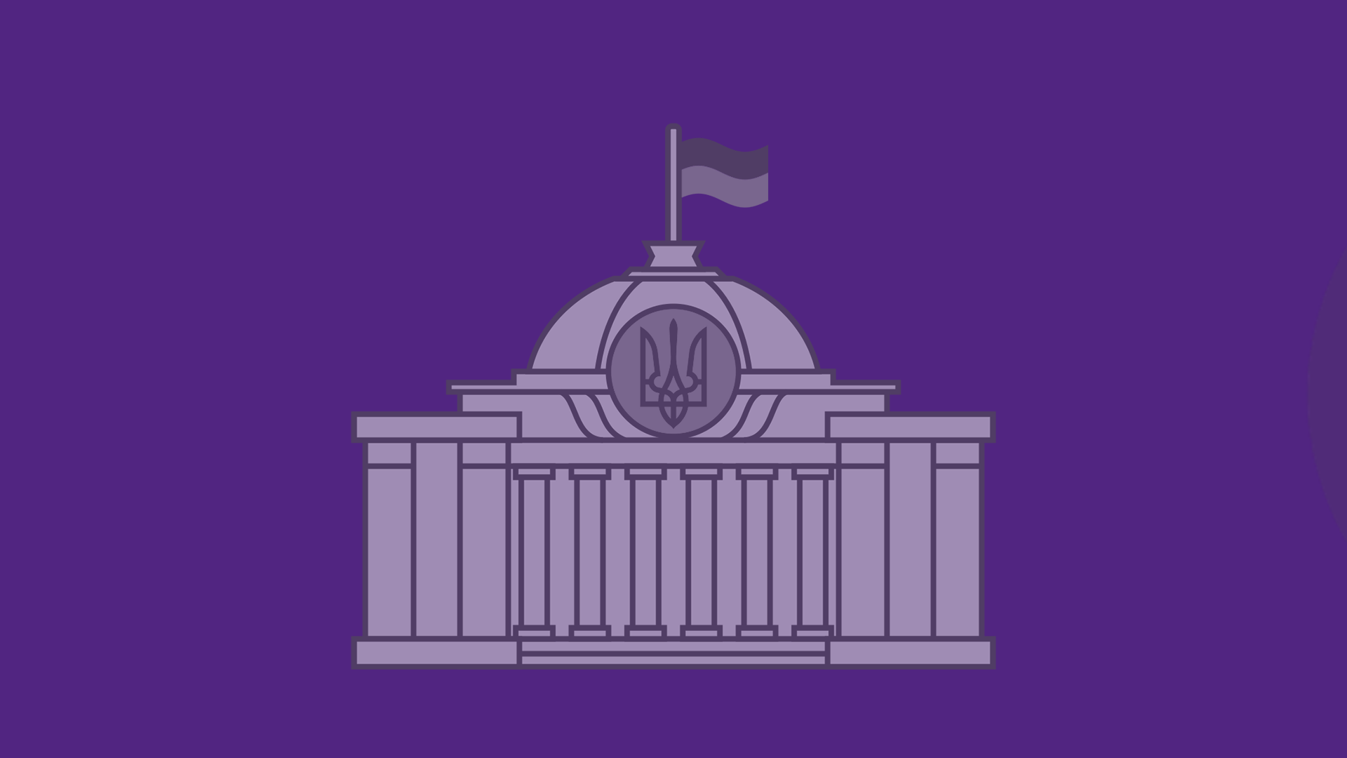 В Украине запустят приложение, чтобы следить за нардепами