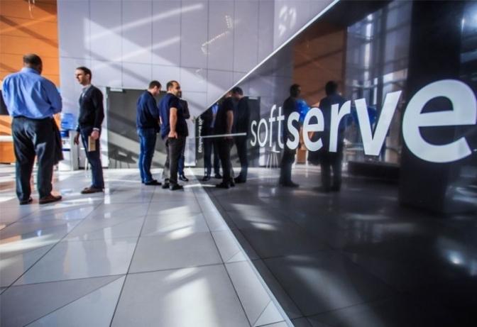 SoftServe відкриє кампус на території в'язниці у Львові