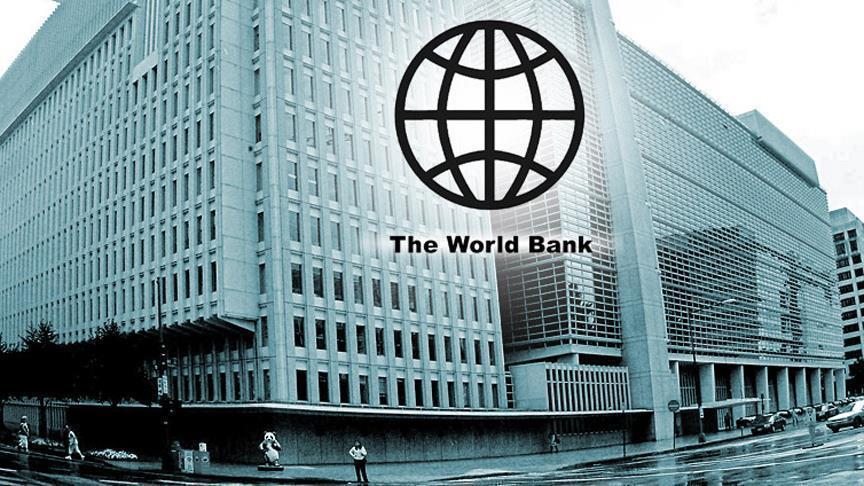 Світовий банк відмовився допомагати Сальвадору у впровадженні біткоіна