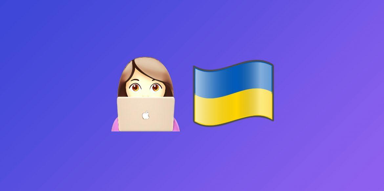 Всеукраїнський перепис населення 2023 року проводитиметься по інтернету