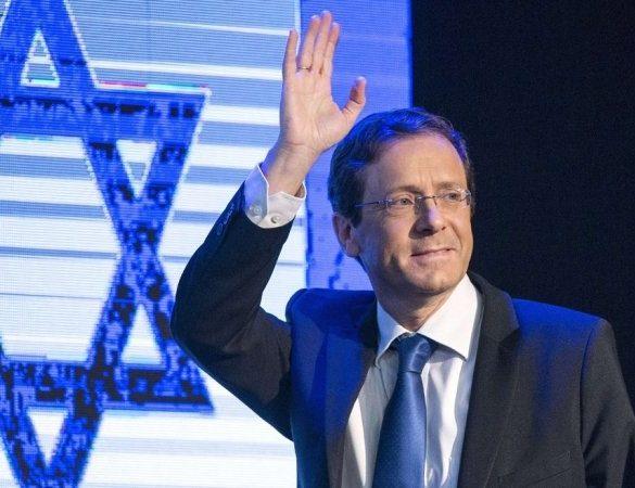 Новообраному президенту Ізраїлю вручили текст присяги у вигляді NFT-токена