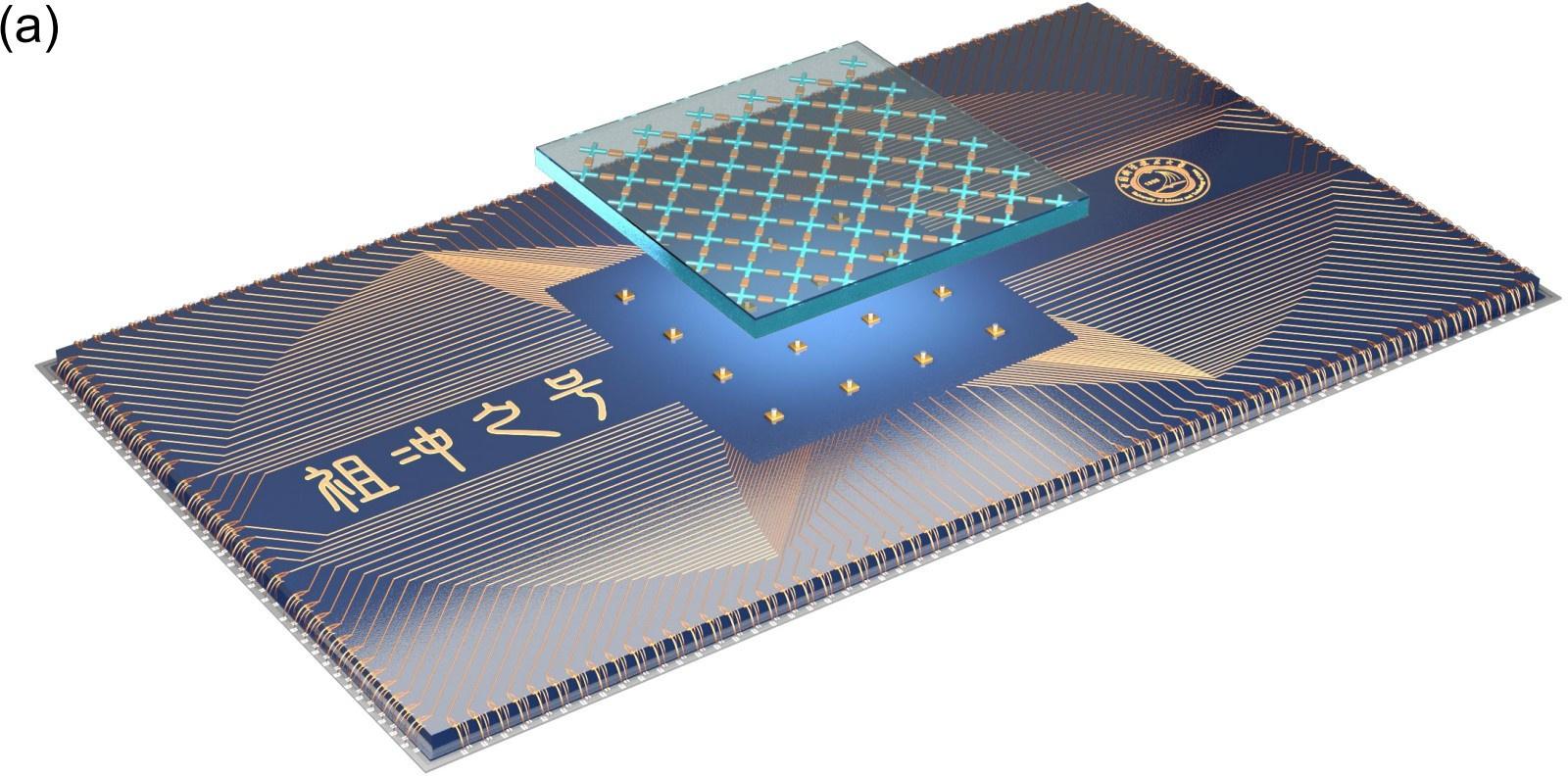 У Китаї створили квантовий комп'ютер Zuchongzhi. Він, імовірно, є найпотужнішим у світі