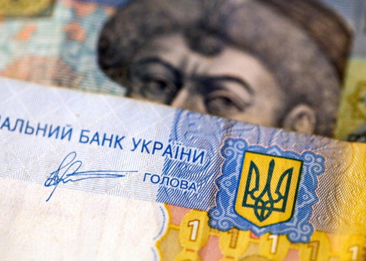 Автоматические налоги и умные платежи: что получит Украина после запуска е-гривне