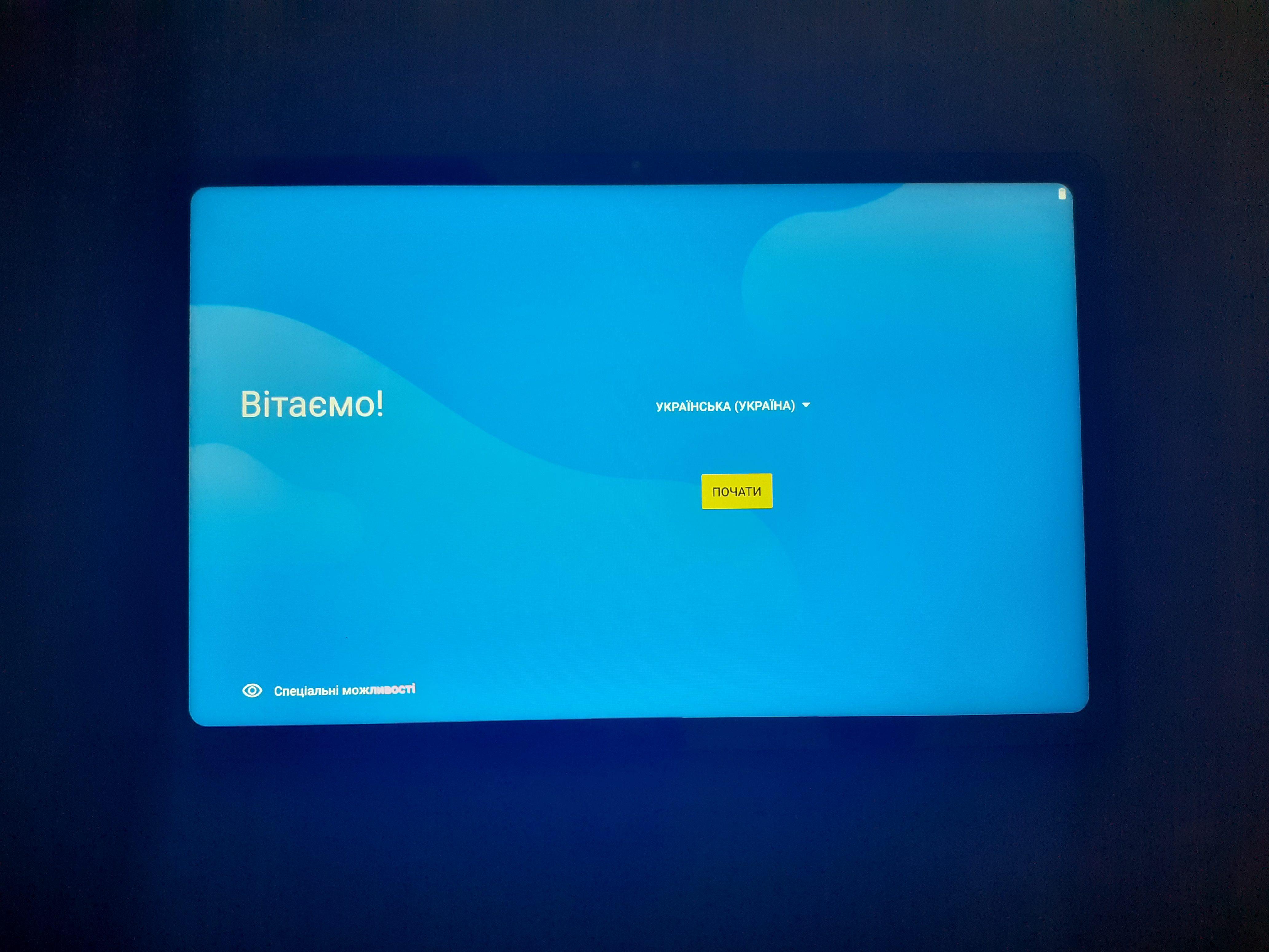 Мінімалістичний планшет для фільмів та ігор. Огляд Lenovo Tab P11