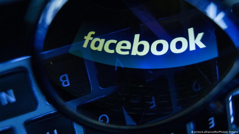 Facebook почав видаляти публікації про те, що вакцини від коронавіруса призводять до смерті