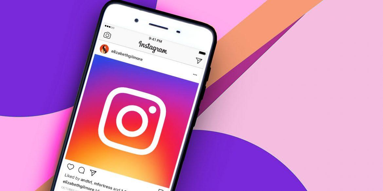 Instagram зробить профілі підлітків за замовчуванням закритими для інших користувачів