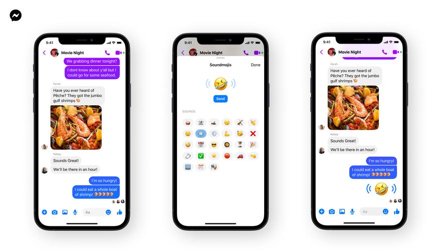 У Facebook Messenger з'явились голосові емодзі