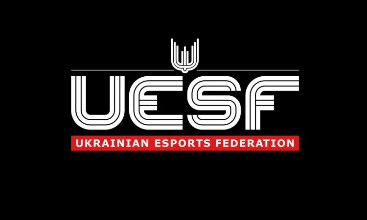 Федерація кіберспорту України отримала національний статус