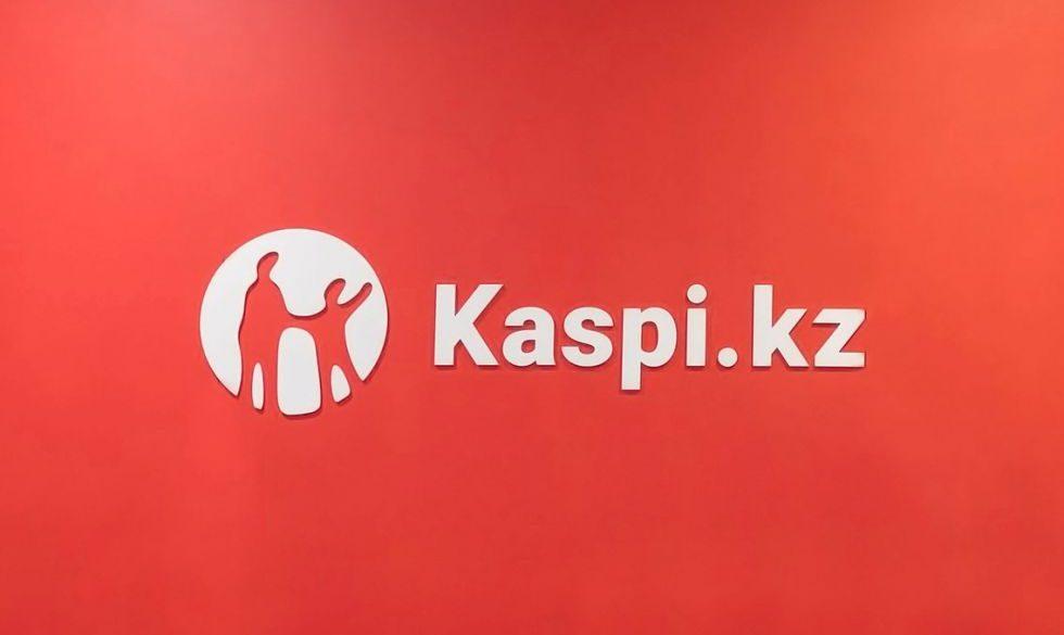 Казахстанська компанія Kaspi Pay купує український сервіс Portmone