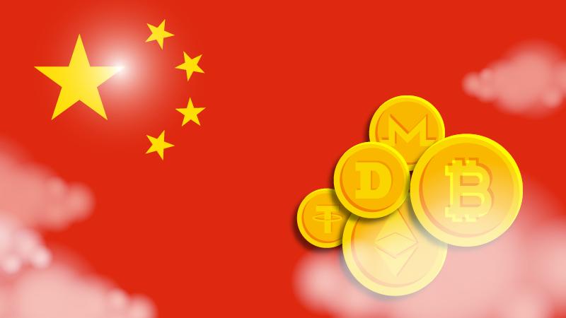 У Китаї заборонили компаніям працювати з криптобізнесом
