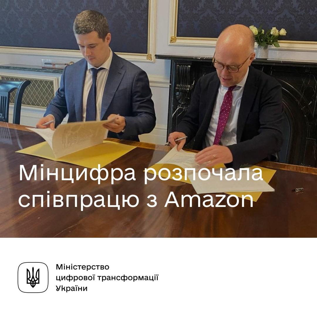 Україна уклала угоду з Amazon