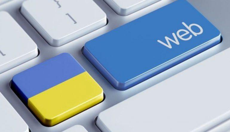 Мінцифри запустило платформу «Дія. Цифрова громада»