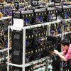 Майнінг криптовалют офіційно заборонили на всій території Китаю