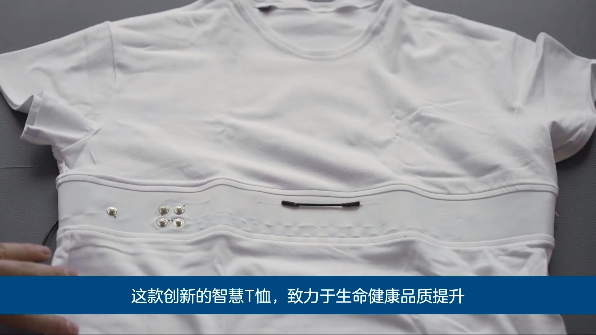Китайці презентували розумну футболку. Що вона уміє і як виглядає
