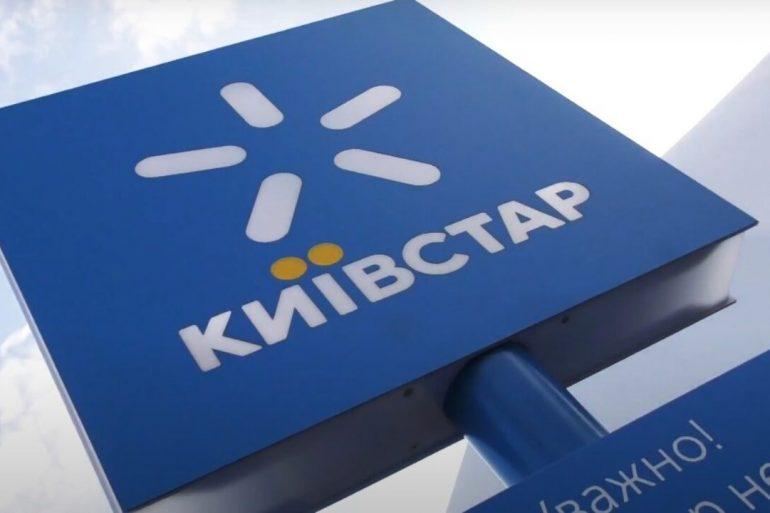 Київстар забезпечив 4G-інтернетом 1,2 млн українців за перше півріччя 2021 року