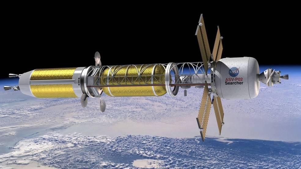 NASA начала разработку ядерного космического двигателя