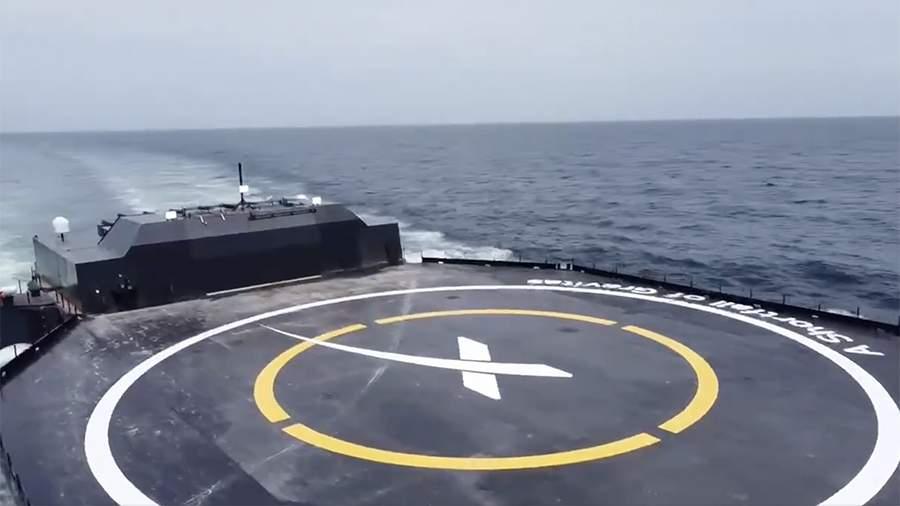 SpaceX запустила ще одну безпілотну плавучу станцію для посадки ракет Falcon