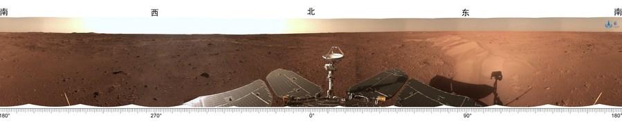Что успел сделать китайский марсоход за 100 дней на Марсе