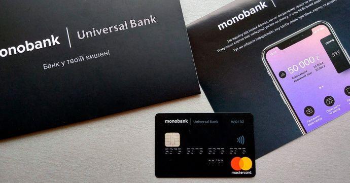 Засновник monobank попросив у НБУ дозвіл на випуск карти для операцій з біткоінами