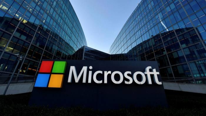 Особиста інформація 38 млн користувачів Microsoft витекла в мережу, але компанія відмовляється це визнавати
