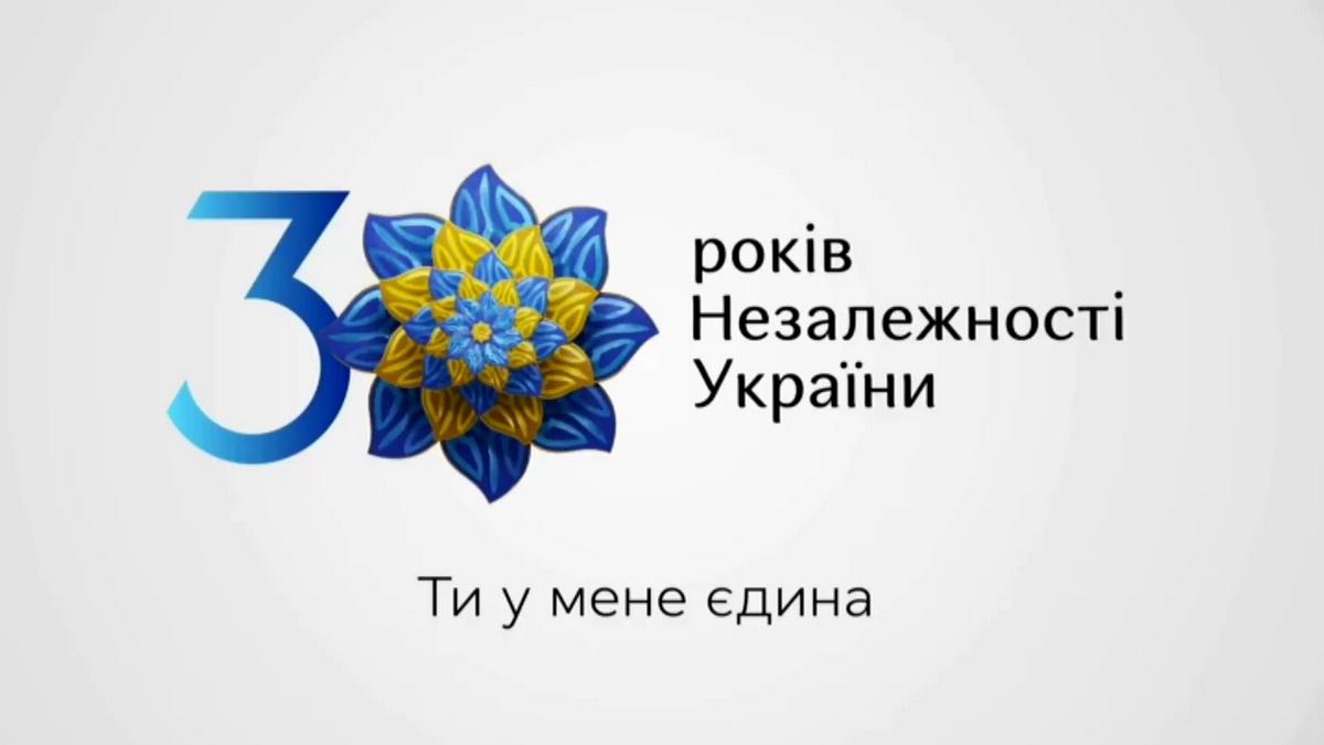 До Дня незалежності України в Instagram з'являться спеціальні фільтри