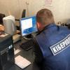 Кіберполіція попереджає про шахраїв, які обіцяють «компенсацію ПДВ» до 90 тисяч грн