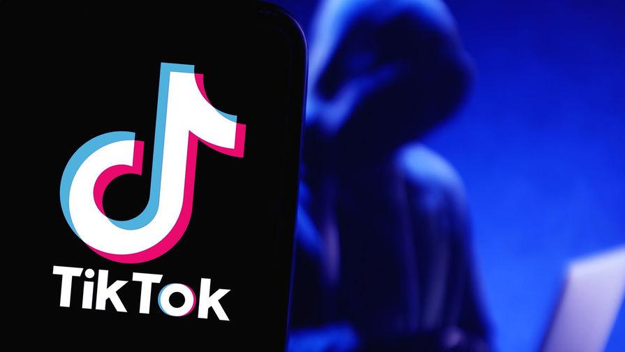 Поліція Гондурасу знайшла місцевого наркобарона завдяки TikTok його дружини