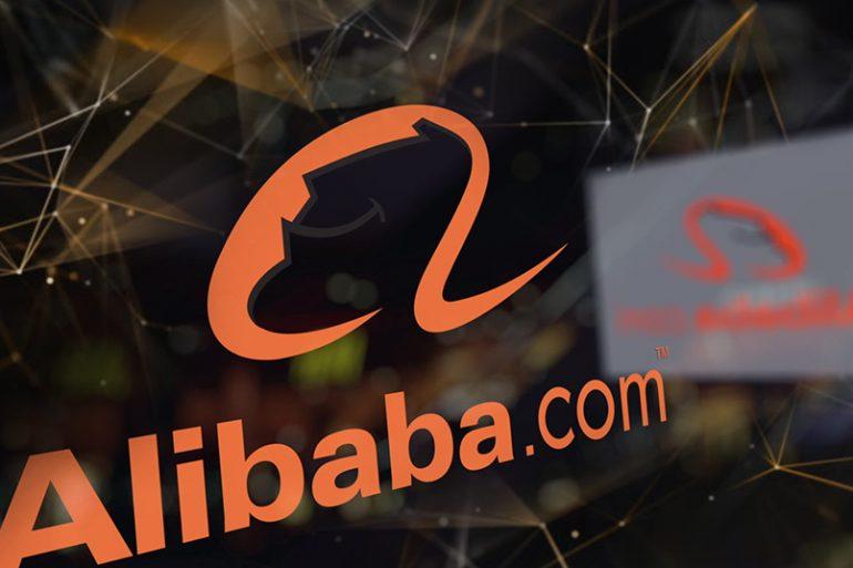 Alibaba запустил свой маркетплейс для торговли NFT