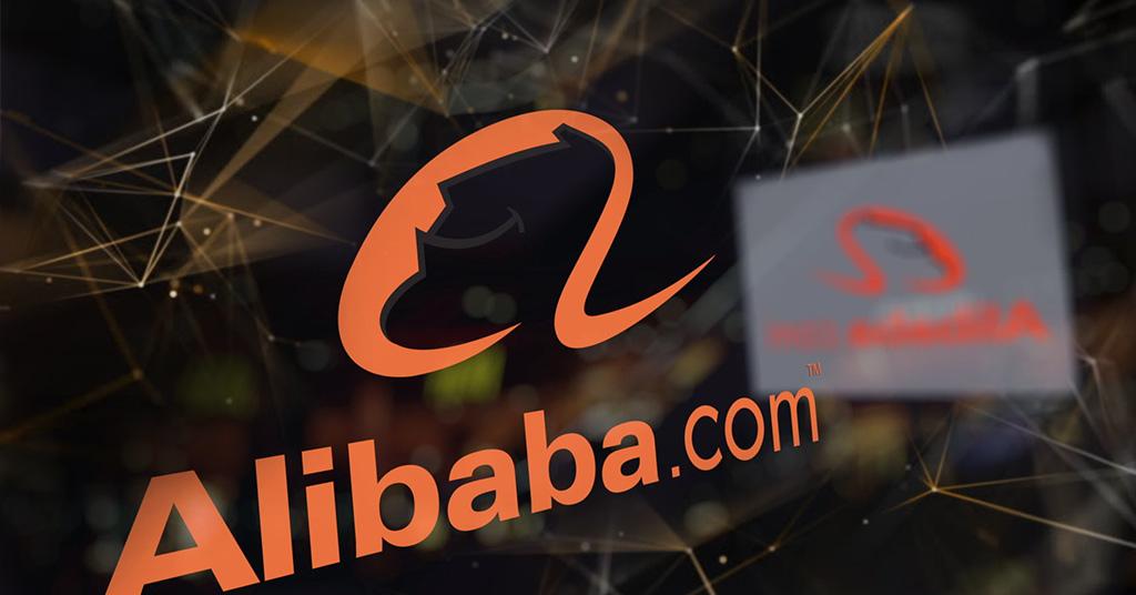 Alibaba запустив свій маркетплейс для торгівлі NFT