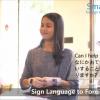 У Китаї створили розумну рукавичку, яка переводить мову жестів у мову