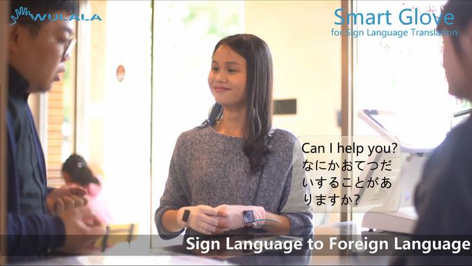 В Китае создали умную перчатку, которая переводит язык жестов в речь