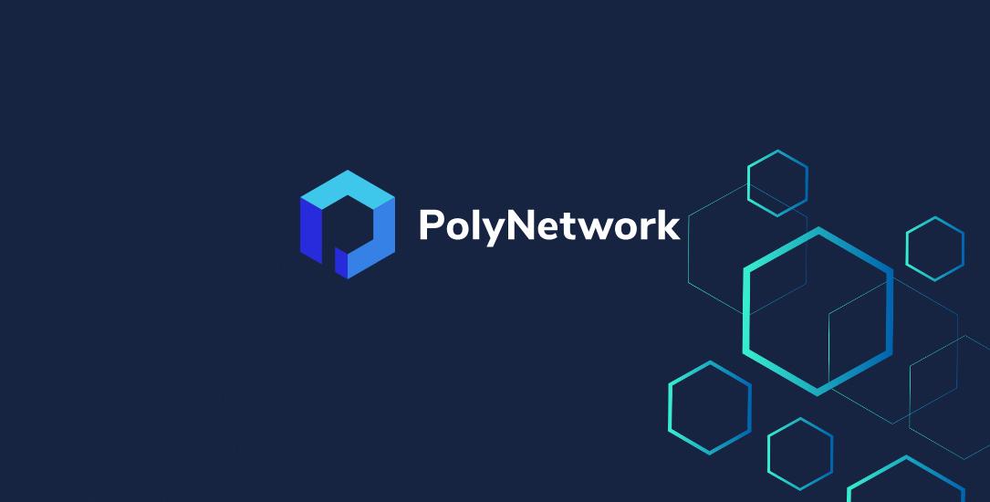 Poly Network запропонувала роботу хакеру, який викрав у неї $610 млн