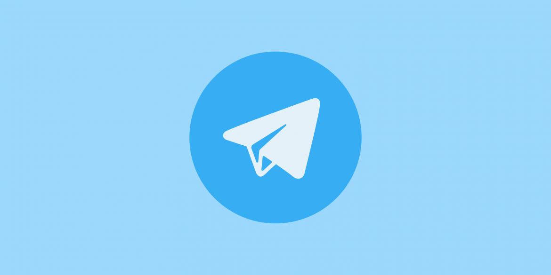У Telegram тестують офіційні рекламні публікації