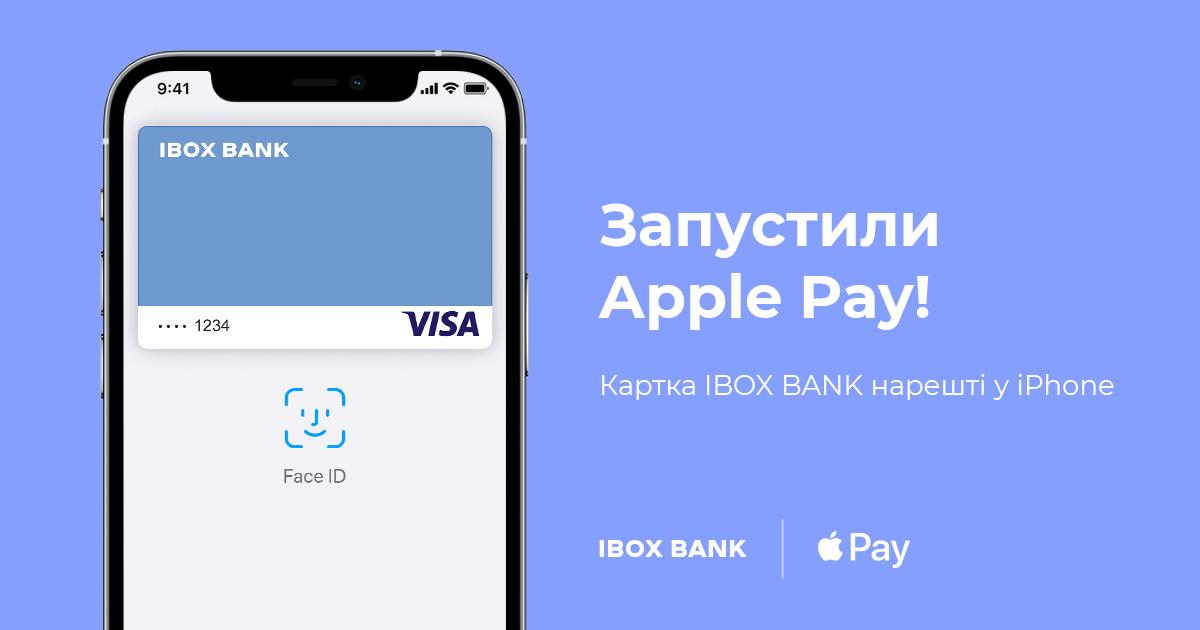 IBOX BANK запустил платежи с Apple Pay для держателей карт Visa