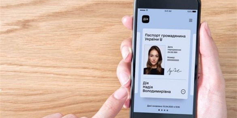 Електронні паспорти в офіційно Україні прирівняли до звичайних