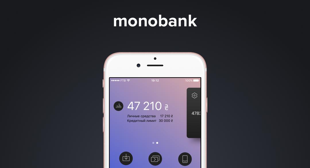 Monobank коштує понад $1 млрд, - співзасновник Гороховський