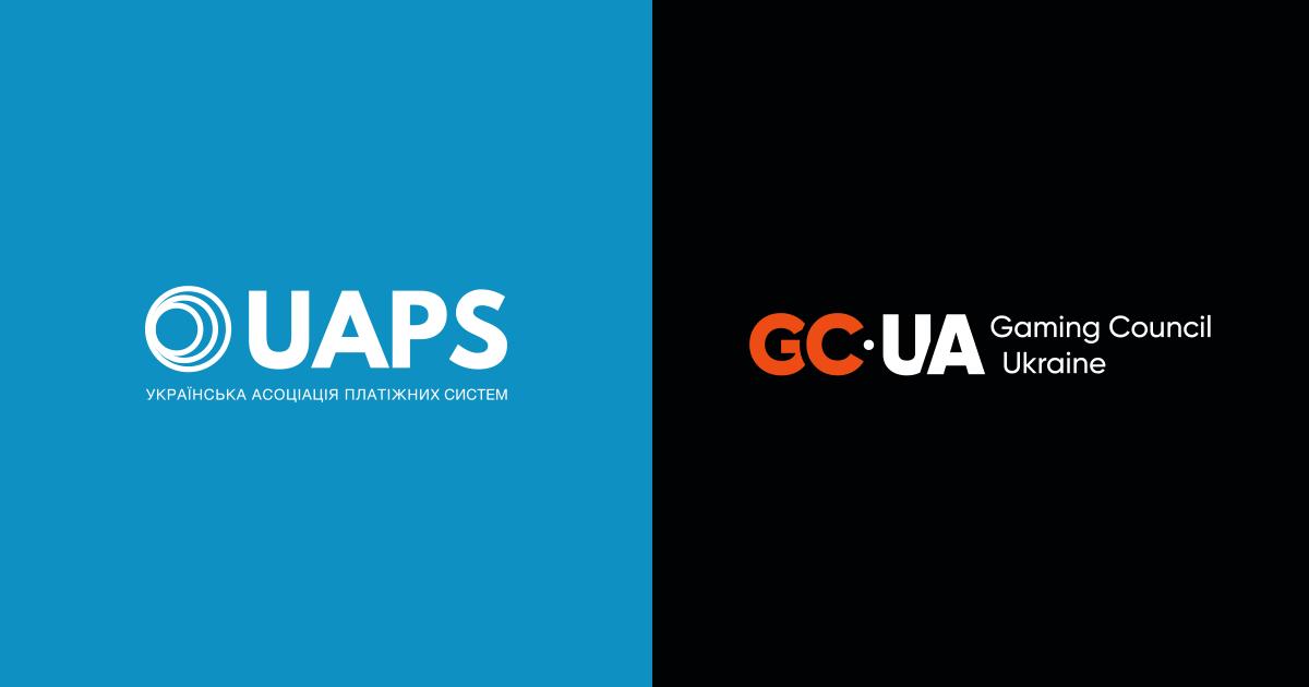 Украинская ассоциация платежных систем и GC-UA подписали меморандум о сотрудничестве