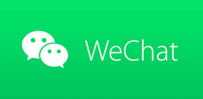 Китай звинуватив WeChat і ще 42 додатки у поширенні даних користувачів